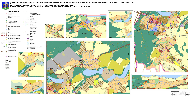 Схема плана кадастра и картографии